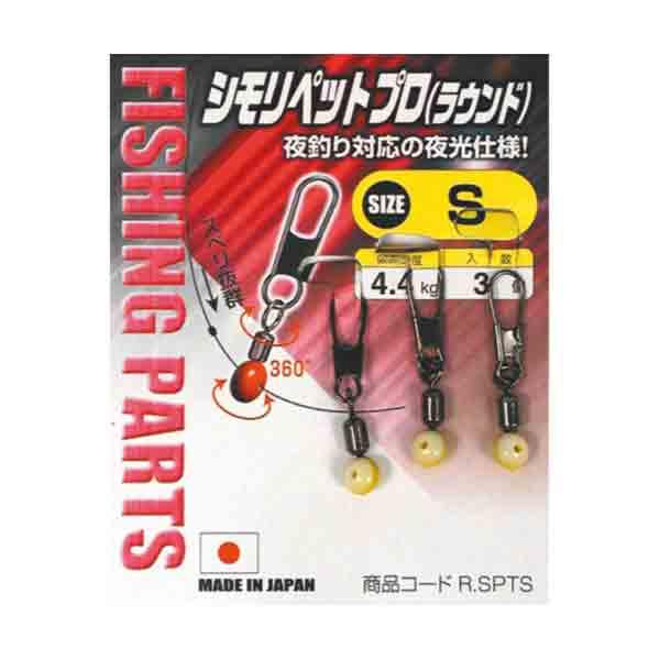 Fermagalleggiante Scorrevole con Perlina NT Japan