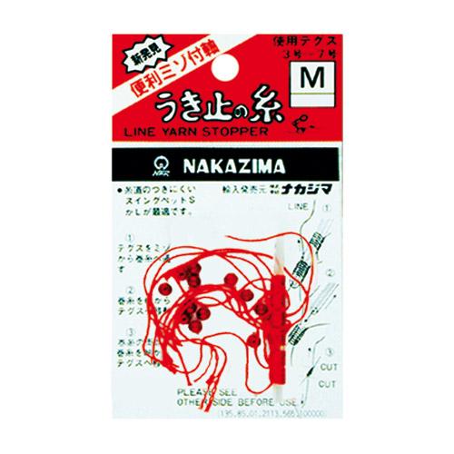 Stopper Filo con Perline Nakazima